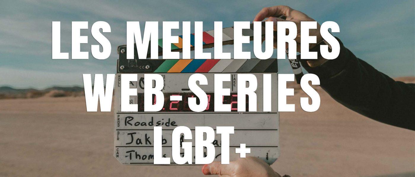 webserie lgbt lesbienne