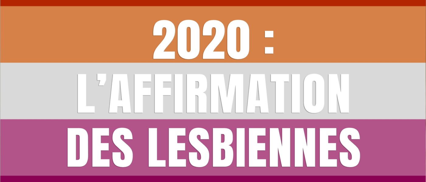 2020 affirmations des lesbiennes